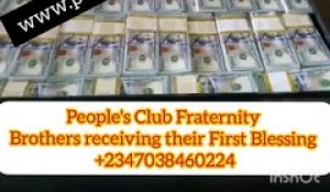 GET RICH INSTANTLY +2347038460224 JOIN PEOPLES CLUB OCCULT