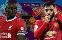 Liverpool - Manchester United : les compositions probables