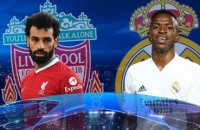 Liverpool - Real Madrid : les compositions probables
