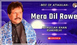 Mera Dil Rowe | Very Sad Song | Attaullah Khan Esakhelvi
