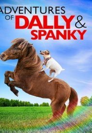 Affiche de Adventures of Dally & Spanky