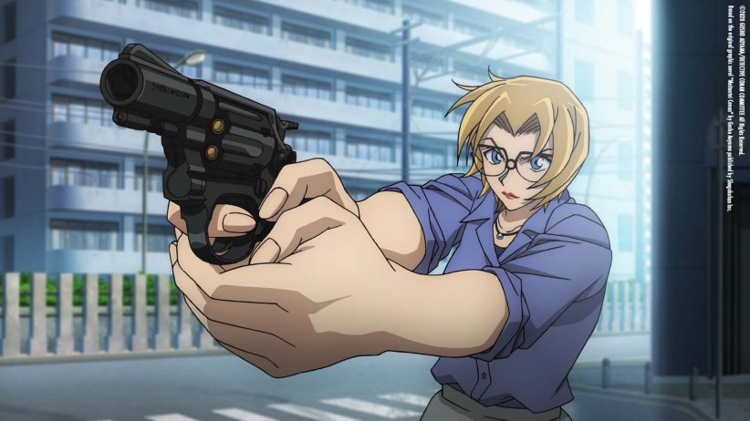 Detective Conan - The Scarlett Bullet : Photo