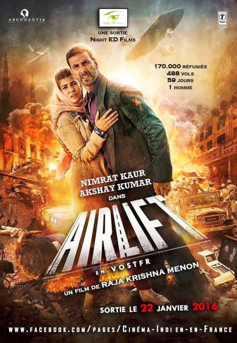 Airlift : Affiche