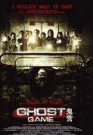 Affiche de Ghost Game