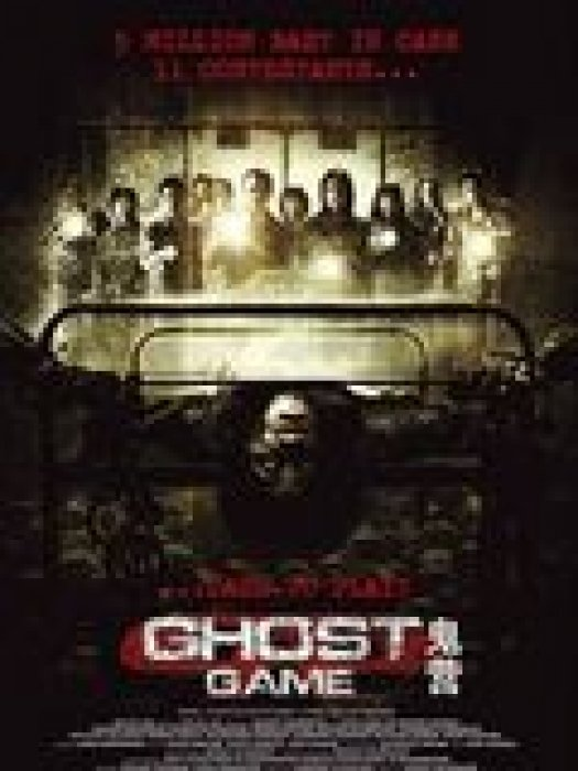 Ghost Game : Affiche