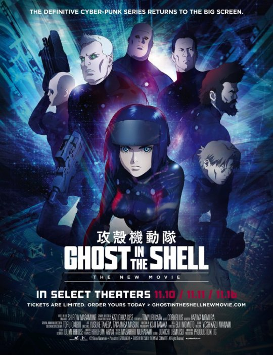 Ghost in the Shell: The New Movie : Affiche