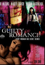 Affiche de Guilty of romance