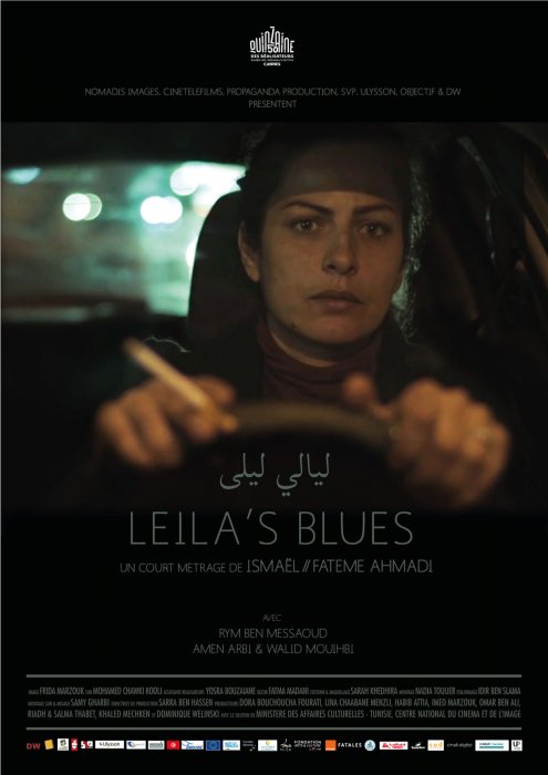 Leila's Blues : Affiche