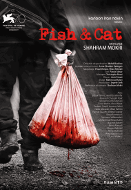 Affiche de Fish and cat