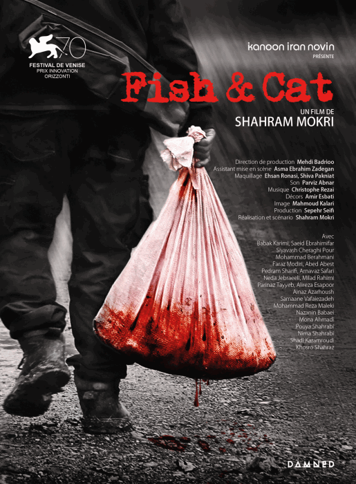 Fish and cat : Affiche