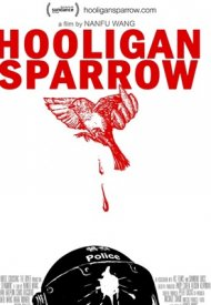 Affiche de Hooligan Sparrow