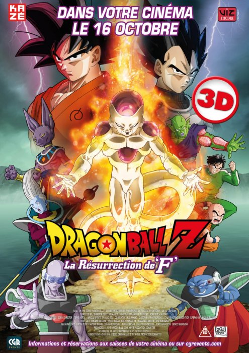 Dragon Ball Z - La Résurrection de F : Affiche