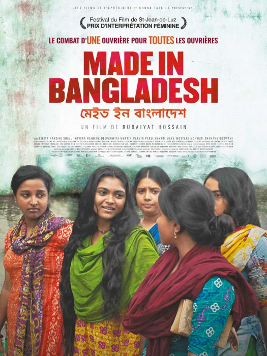 Made In Bangladesh : Affiche