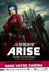 Affiche de Ghost in the Shell Arise: Border 2 - Ghost Whispers