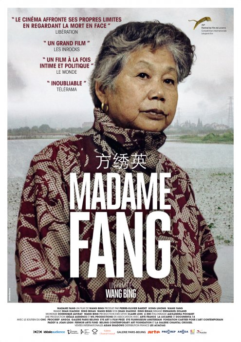Madame Fang : Affiche