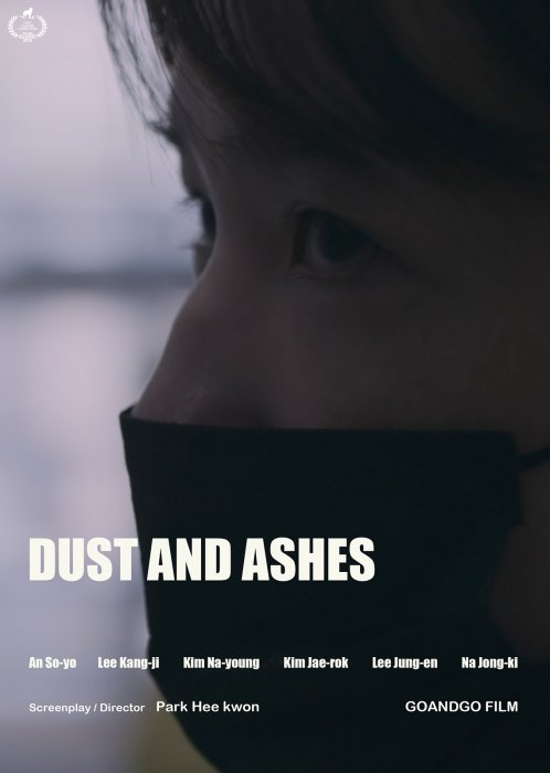 Dust and Ashes : Affiche