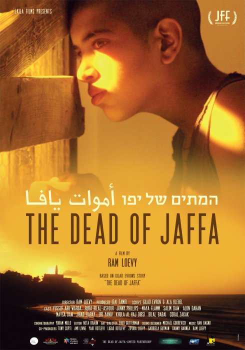 The Dead Of Jaffa : Affiche