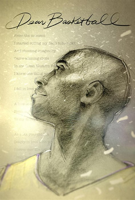Dear Basketball : Affiche
