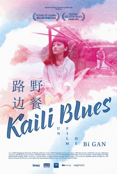 Kaili Blues : Affiche