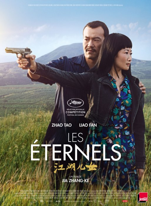 Les Eternels (Ash is purest white) : Affiche