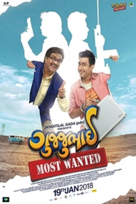 GujjuBhai - Most Wanted : Affiche