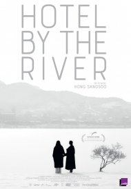 Affiche de Hotel by the river