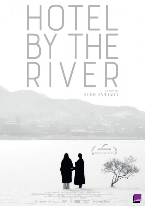 Hotel by the river : Affiche