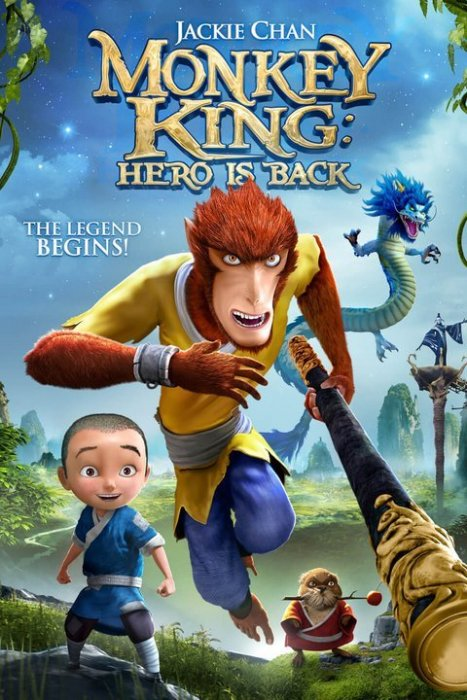 Monkey King: Hero Is Back : Affiche