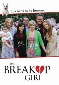 Affiche de The Breakup Girl