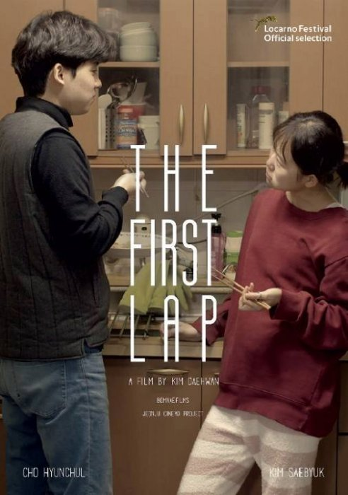 The First Lap : Affiche