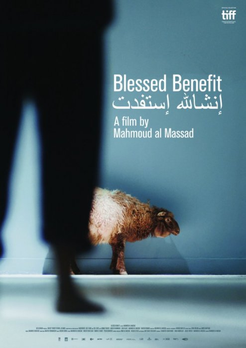 Blessed Benefit : Affiche