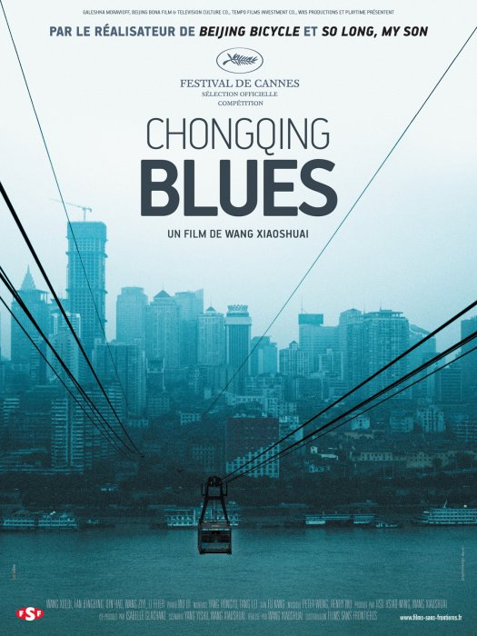 Chongqing Blues : Affiche