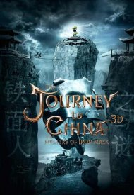 Affiche de Journey To China: The Mystery Of Iron Mask