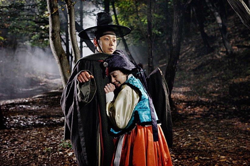 96f49c0bd8f04c Voir toutes les photos du film Woochi, le magicien des temps ...