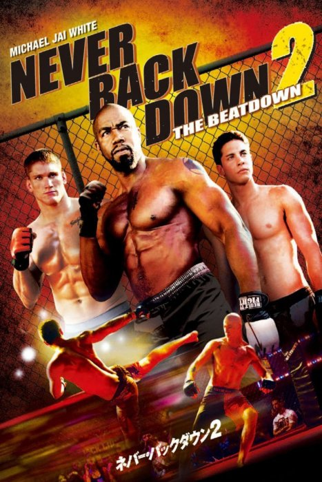 Never Back Down 2 : Affiche