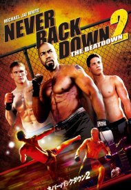 Affiche de Never Back Down 2