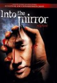 Affiche de Into the mirror