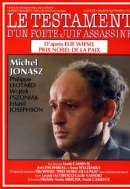 Affiche de Le Testament d'un poete juif assassine