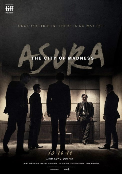 Asura: The City of Madness : Affiche