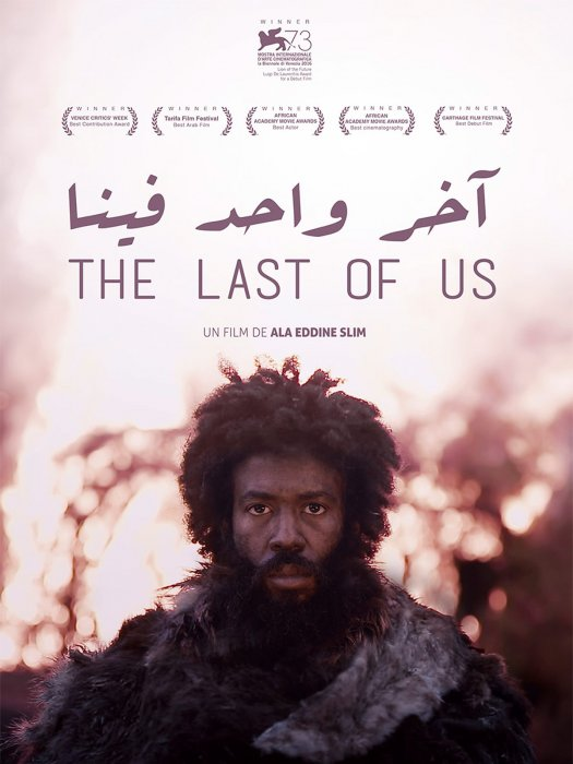 The Last of Us : Affiche