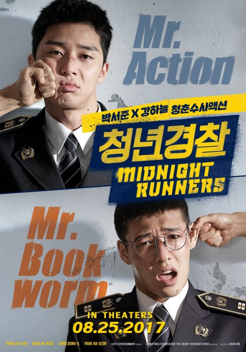 Midnight Runners : Affiche