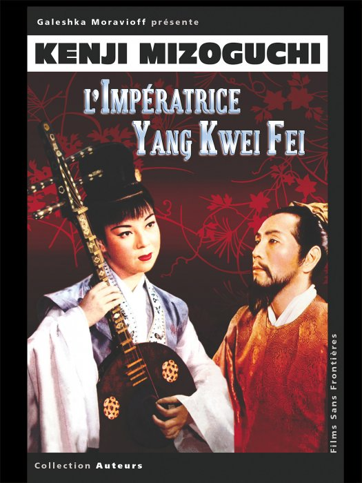 L'Impératrice Yang Kwei Fei : Affiche