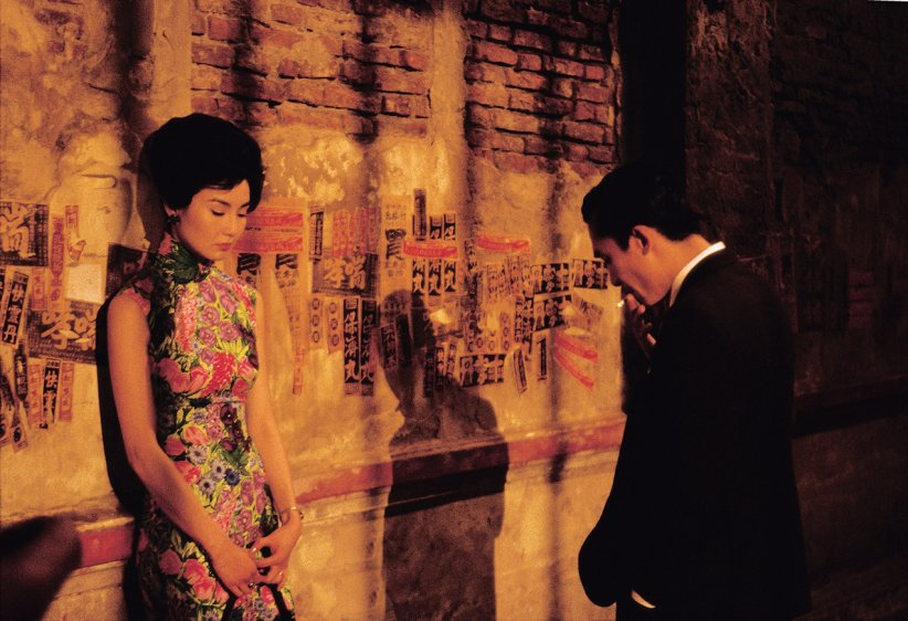"""In the mood for love"" (2000)"