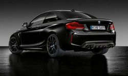 BMW M2 Coupé Black Shadow Edition