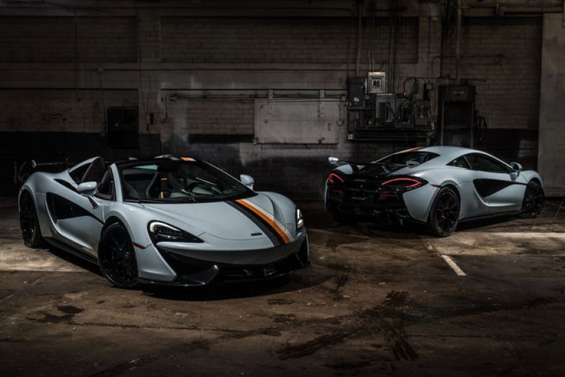 McLaren: nouvelle collection MSO