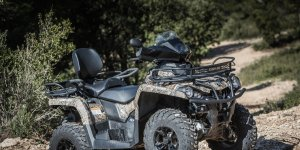 Can-Am Outlander L  MAX 570 DPS