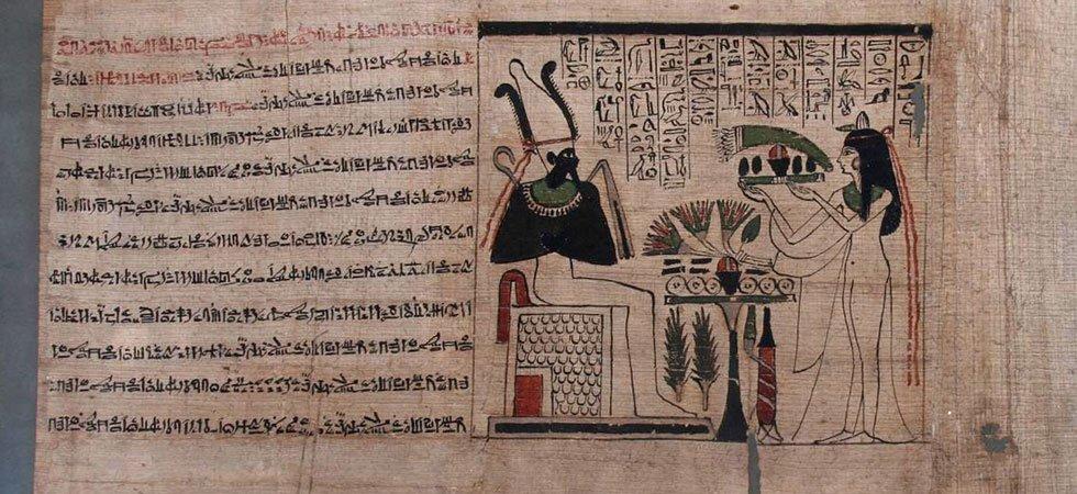 Monaco Un Papyrus Egyptien Du Livre Des Morts Adjuge 1 3