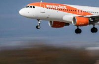 Un avion Easyjet rate son atterrissage à l'aéroport de Nice